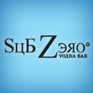 Sub Zero Vodka Bar Delivery and Catering